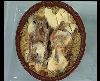 طاجن الأرز بالحمام